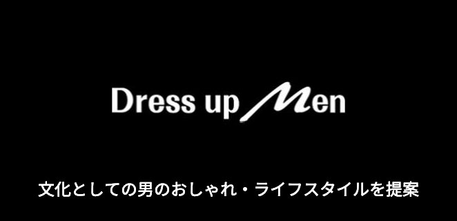 Dress up Men
